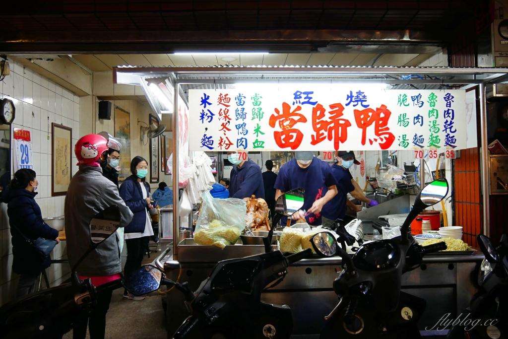 【台中小吃美食】科博館水煎包.50年老店。台中銅板美食推薦 @飛天璇的口袋