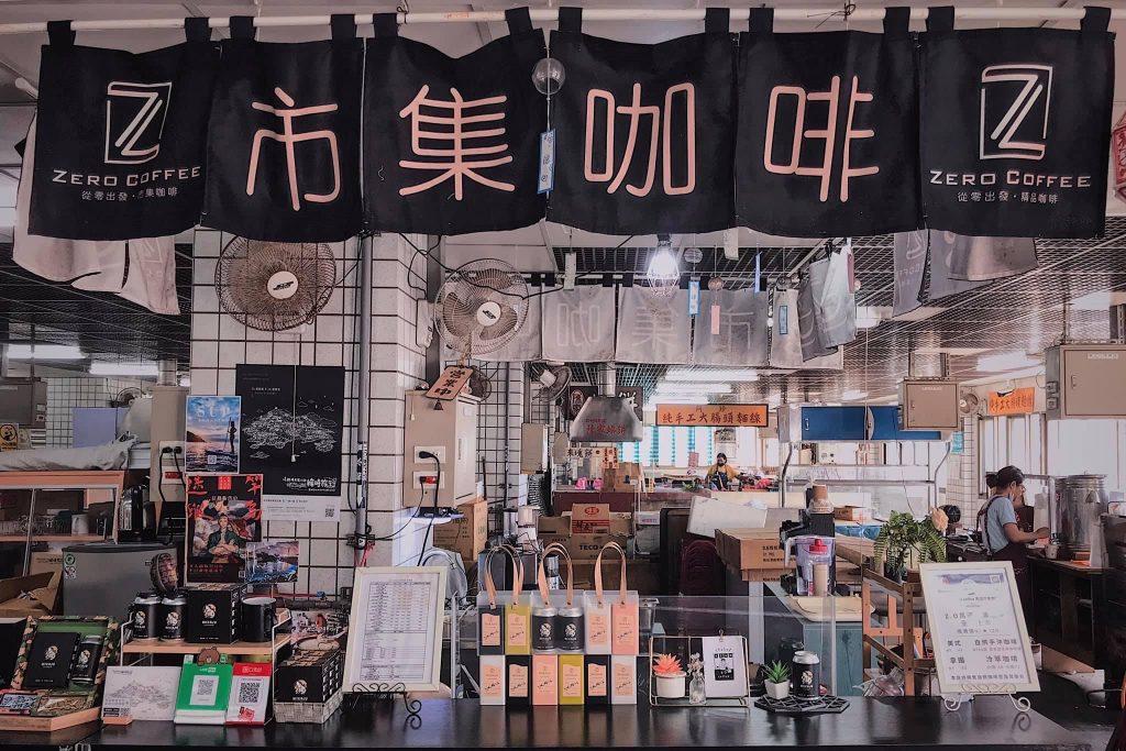 【馬祖南竿】精選5間馬祖南竿特色咖啡館,距離海邊只有幾步路的距離 @飛天璇的口袋