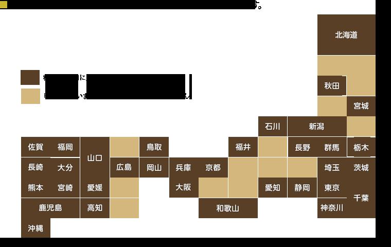 【日本美食】福砂屋:來自日本九州的超人氣伴手禮,台中新光三越日本商品展10/7~10/19 @飛天璇的口袋