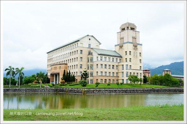 【花蓮旅遊景點】東華大學。東部最美的貴族學校,仿佛置身小歐洲 @飛天璇的口袋