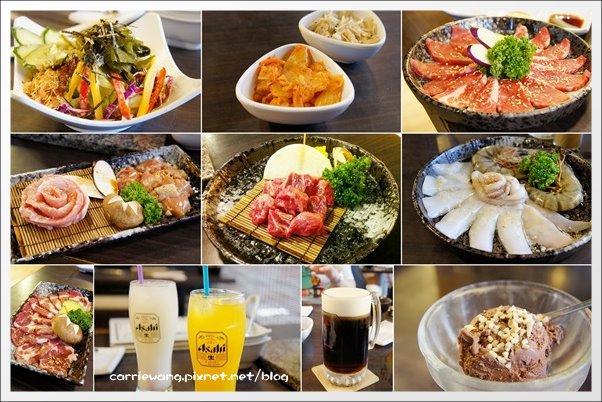 【台中燒肉推薦】食藏燒肉居酒屋。平價的奢華享饗,聚餐的好選擇~ @飛天璇的口袋