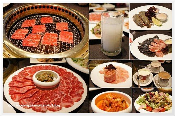 屋馬園邸店:傳說中台中最強的燒肉~ @飛天璇的口袋