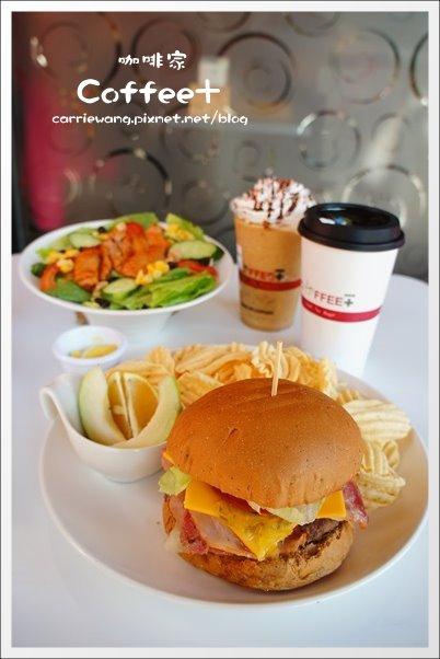 【台中早午餐】Coffee+ 咖啡家。平價又悠閒的咖啡館,鬆餅也很好吃哦! @飛天璇的口袋