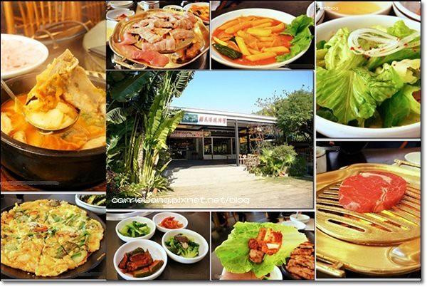 一桶韓式新食:中科商圈CP值超高的韓式燒肉店,還有Haggen-Dazs冰淇淋和生日壽星禮 @飛天璇的口袋