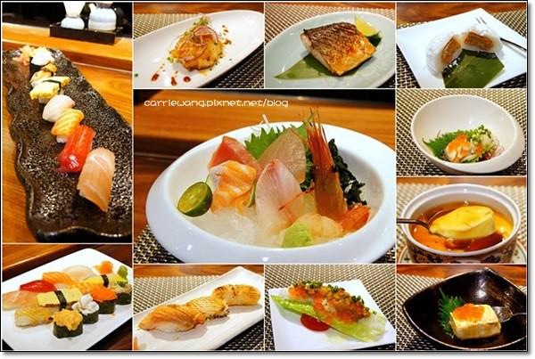 【台中日本料理】魚沒有煮刺身壽司。菜單全面翻新,價格重新調整,食材新鮮,餐點平價,好吃推薦… @飛天璇的口袋