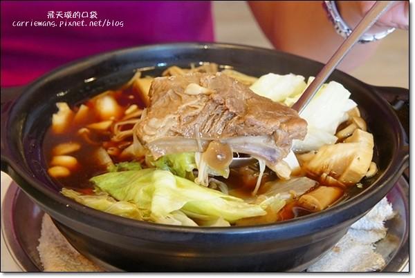 【台中異國料理】薩藍馬來西亞料理(原:新萬利肉骨茶餐廳)。不用出國就可以吃到道地的南洋料理 @飛天璇的口袋
