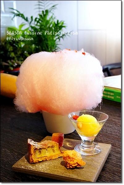 SEASON Cuisine Pâtissiartism概念餐廳:女孩子最愛的夢幻甜點,每一口都是幸福的滋味… @飛天璇的口袋