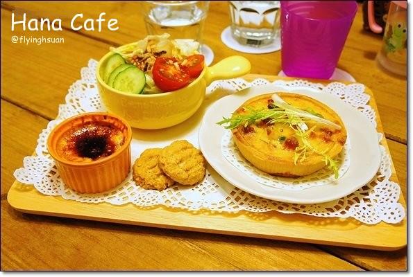 【台中下午茶】Hana Cafe。日系鄉村雜貨風店,環境溫馨可愛@台中新光三越B1 @飛天璇的口袋