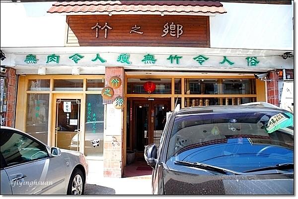 台中捷運總站:台中大坑一日遊~小吃美食x旅遊景點~週末搭乘捷運到北屯大坑玩! @飛天璇的口袋