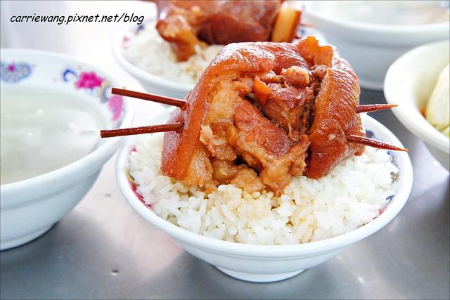 魚市爌肉飯:餐點表現中規中矩的,而且店家服務好SOP… @飛天璇的口袋