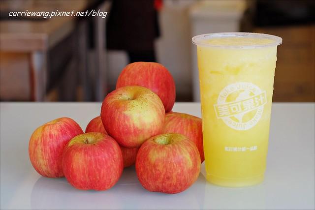 【嘉義飲品推薦】美可現打果汁。純天然的果汁,新鮮衛生看的見,夏天喝飲料也可以喝的很健康 @飛天璇的口袋