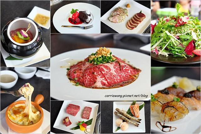 【台中燒肉推薦】牧島燒肉專門店。吃燒肉也可以如同品嚐法式料理般愜意,8/1(五)起新菜單全面亮相 @飛天璇的口袋