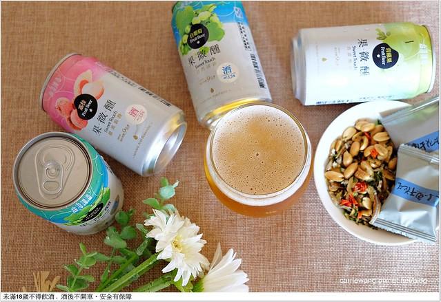 【台灣啤酒試飲】台灣啤酒果微醺水果啤酒系列。荔枝 / 白葡萄 / 青蘋果三種新口味,3.5%低酒精濃度,適合女孩子微醺一下 @飛天璇的口袋