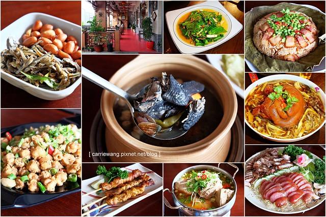 【台中合菜餐廳】野店鄉野小吃。隱身在北屯郊外的中國客棧風味餐廳,吃合菜很有辦桌的fu,也是單車族的最愛 @飛天璇的口袋