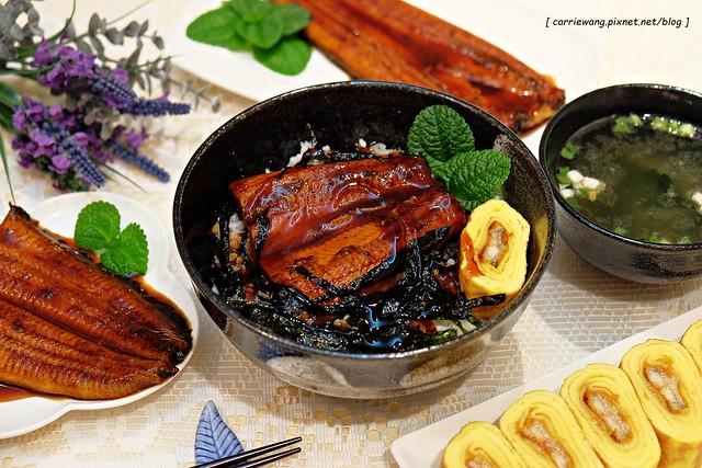 【宅配商品分享】屏榮蒲燒鰻。懶人料理的好幫手,年節送禮的最佳選擇,外銷日本帝王級的高級聖品 @飛天璇的口袋