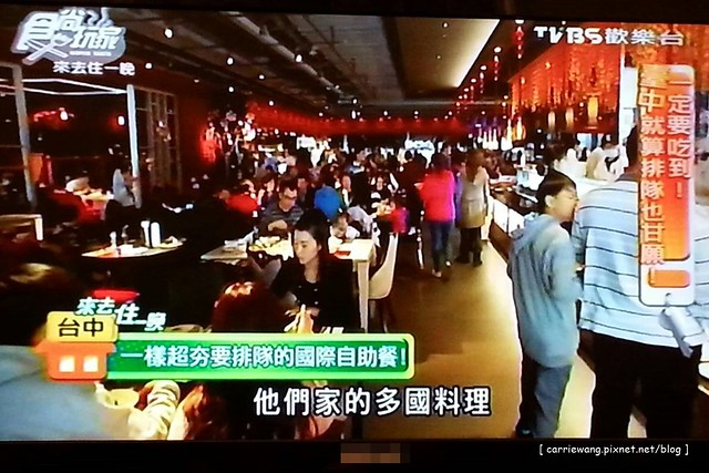 【台中餐廳美食】食尚玩家.來去住一晚:台中一定要吃到!就算排隊也甘願!2015.04.08(鐙輝+子余) @飛天璇的口袋