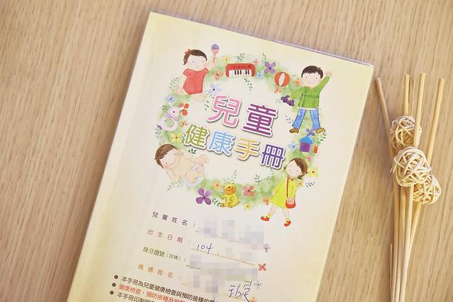 飛驒古川┃日本名古屋:飛驒古川一年一度的蕎麥季,電影你的名字拍攝聖地巡禮 @飛天璇的口袋