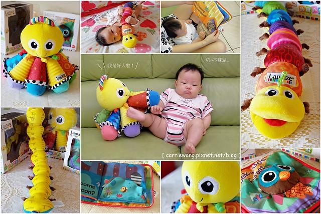 【育兒日記分享】Lamaze 拉梅茲嬰幼兒玩具.音樂布蟲尺 / 柔軟故事書 / 音感八爪章魚。給寶寶的第一份禮物,強化寶寶的感官能力,學習從0歲開始 @飛天璇的口袋