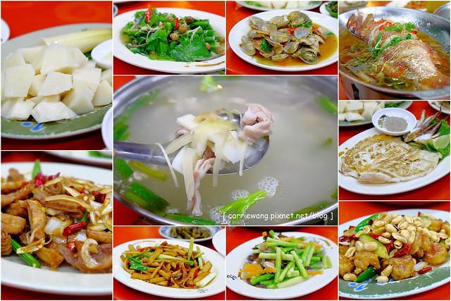 正老牌魷魚羹麵┃台中西區:第五市場超人氣小吃店,在地30年的樸實好味道 @飛天璇的口袋