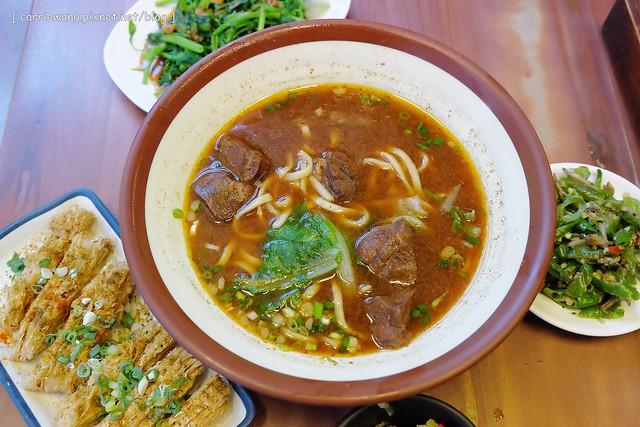 【台中小吃美食】大山牛肉麵。小菜選擇性多而且很好吃,牛肉麵是傳統的好味道,北屯區好吃牛肉麵推薦 @飛天璇的口袋