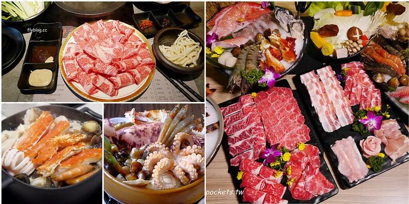2020台中燒肉懶人包:日式燒肉、韓式燒肉、燒肉吃到飽…台中35間各種燒肉餐廳推薦 @飛天璇的口袋