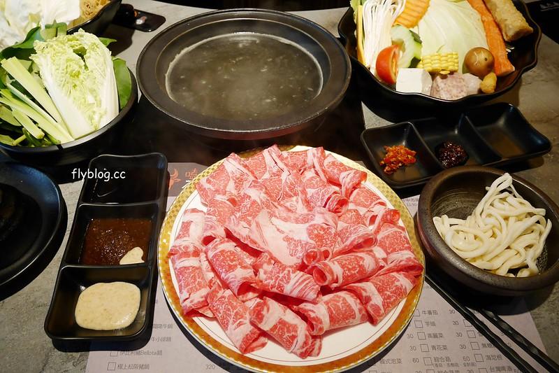 嗑肉石鍋┃台中南屯:一個人也可以享用小火鍋,肉質不錯海鮮有誠意,只是不喜歡吧檯設計 @飛天璇的口袋