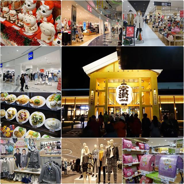 日本名古屋┃永旺夢樂城常滑.AEON MALL:位於名古屋中部國際機場旁邊,2015年12月最新開幕的購物商場,有各式名牌商品和排隊美食,還有全世界最大的招財貓 @飛天璇的口袋