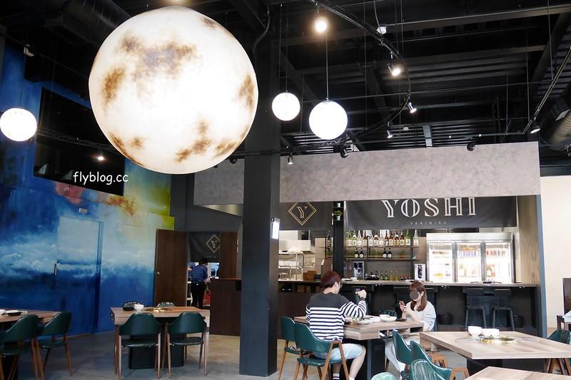 悠熹燒肉:公益路燒肉餐廳新亮點,裡面居然還有一顆大月球,餐點高價位表現不差 @飛天璇的口袋