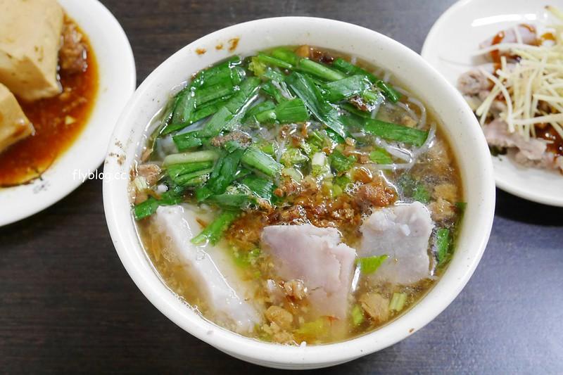 珍品小吃:模範街超好吃的米粉芋,可以單點米粉湯不要芋頭,朋友推薦炒麵台中第一 @飛天璇的口袋