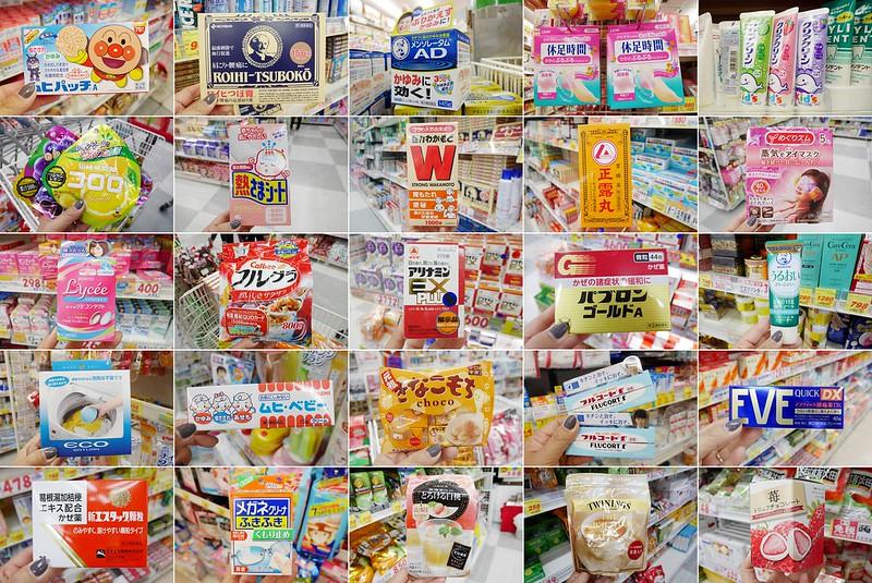 2018日本藥妝店必買推薦:個人推薦日本藥妝店必買清單!吃的、用的、藥妝…用完再度回購的實用商品 @飛天璇的口袋