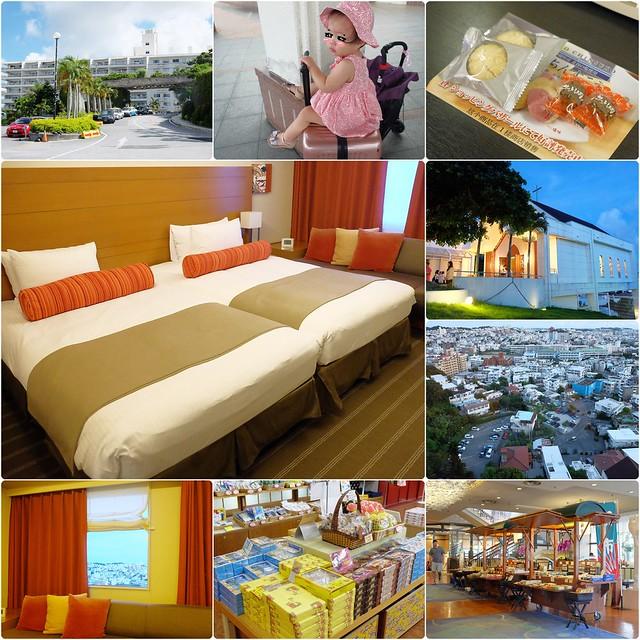 沖繩都酒店.Okinawa Miyako Hotel┃沖繩飯店推薦:渡假村型式酒店,鄰近首里城與國際通,地理位子好交通方便 @飛天璇的口袋