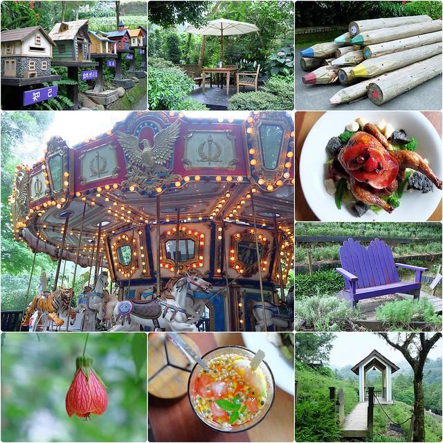 薰衣草森林@新社店:在充滿幸福的紫色樂園享受芬多精,充滿童年回憶的森林旋轉木馬,還有香草House可以逛逛採買紀念品 @飛天璇的口袋