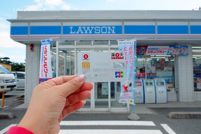 日本沖繩旅遊推薦┃樂天信用卡:租車、旅遊、購物、美食、Wi-Fi分享器都可以享優惠,一卡在手輕鬆玩日本 @飛天璇的口袋