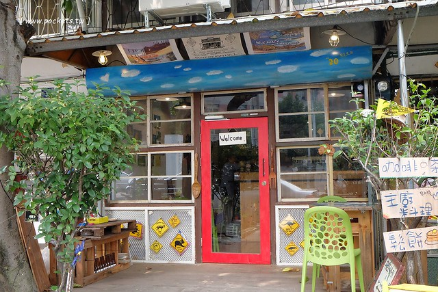 AShare Café┃台中早午餐:充滿旅人故事咖啡館,店裡有濃濃的澳洲風情,滿滿的旅遊紀念收藏品,鄰近台中稅捐處和台中教育大學 @飛天璇的口袋