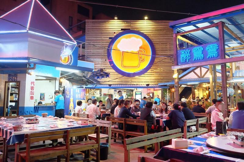 醉鴛鴦啤酒庭園餐廳:正宗台式快炒餐廳,很有吃大排檔的氛圍 @飛天璇的口袋
