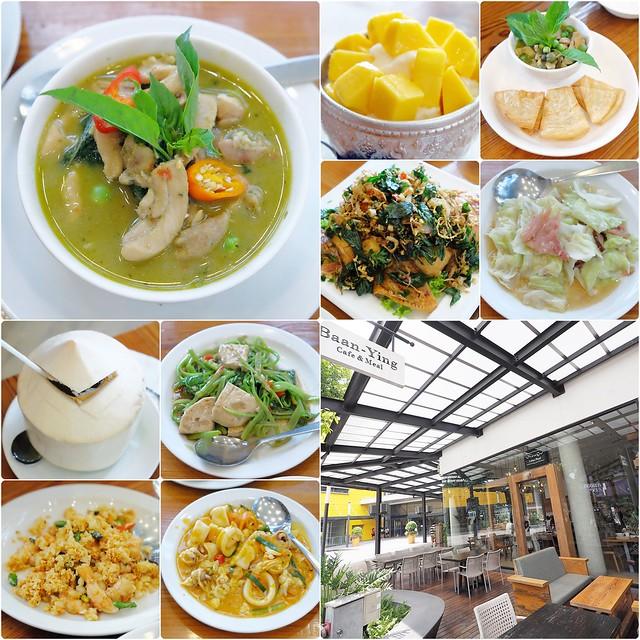 BAAN YING Cafe & Meal ┃曼谷美食推薦:泰國連鎖創意料理餐廳,餐點平價美味,很多台灣人到曼谷必吃的餐廳 @飛天璇的口袋