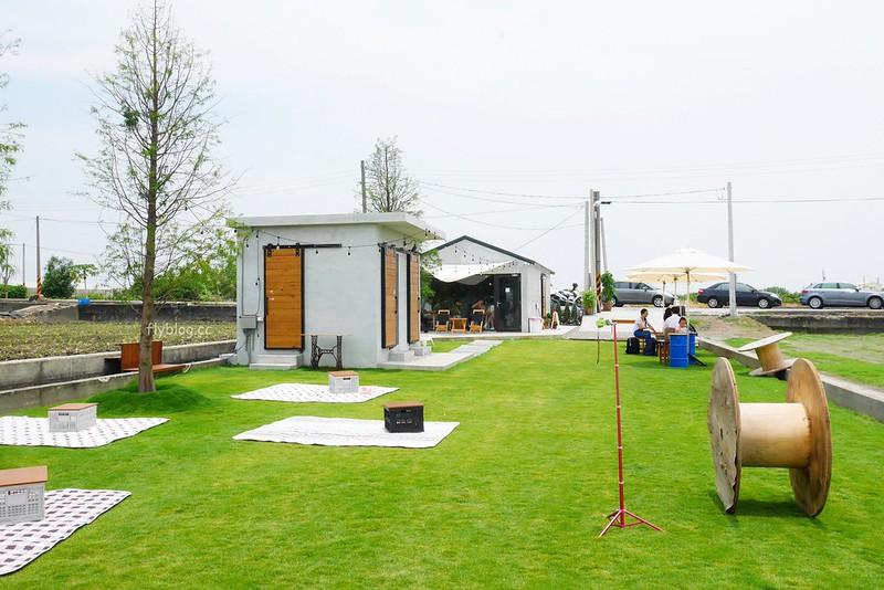 小田生活┃彰化田中:位於田中間的咖啡館,有一片草地可以野餐,是親子也是寵物友善餐廳 @飛天璇的口袋