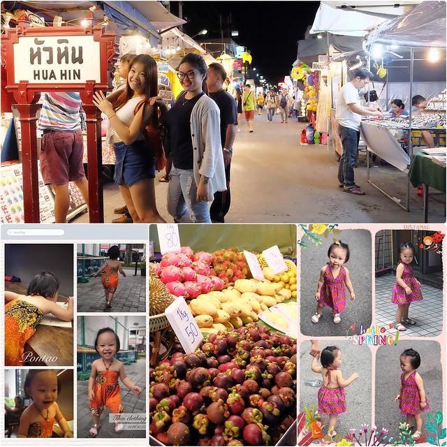華欣夜市Chatchai Night Market┃泰國華欣自由行:到華欣必逛的華欣夜市,小吃美食集中,衣服配件便宜,還有很多必買必吃 @飛天璇的口袋