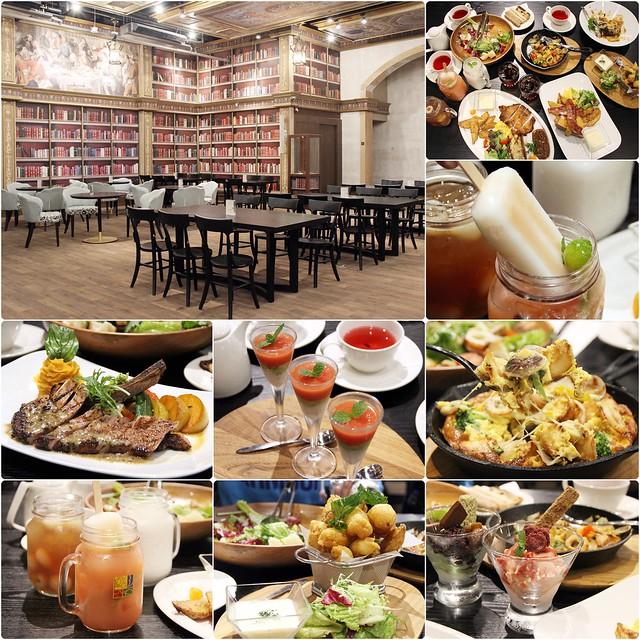 馥樂詩輕食餐廳 CUCLOS Cafe & Kitchen┃台中東區美食:在充滿文藝復興氛圍的圖書館裡品嚐美食,新天地集團旗下新品牌,餐點好吃又有質感 @飛天璇的口袋