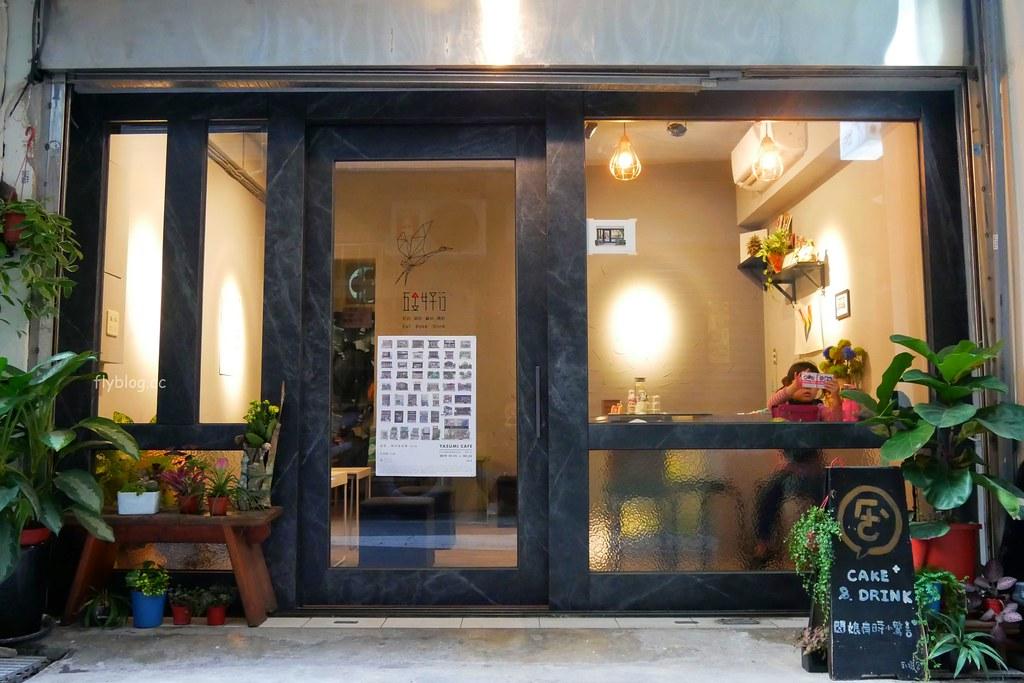 五金女子行:隱身北屯巷弄裡的甜點工作室,粉絲頁每天推出不同甜點 @飛天璇的口袋