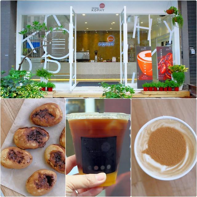 KOPHY mini┃台中西區美食:充滿文青風格的咖啡外帶店,有超夯的手搖漸層飲料,還有下午茶超搭的黑糖雞蛋糕 @飛天璇的口袋