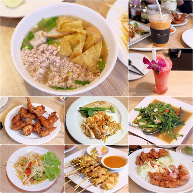 Krua Mae Sri Ruen ┃曼谷美食推薦:泰國必吃的米粉湯、打拋豬、炒河粉一網打盡,在地人帶路吃好料,餐點美味又平價 @飛天璇的口袋