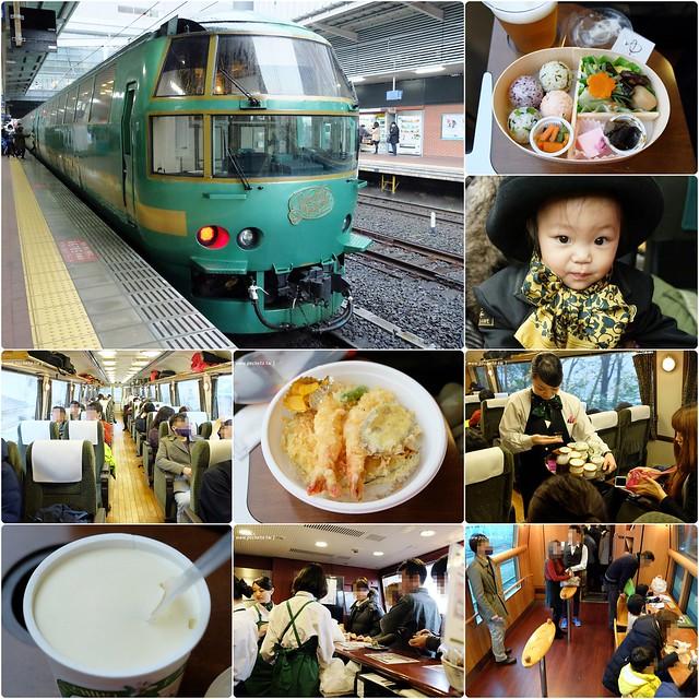 由布院之森列車┃日本九州旅遊:旅遊九州必搭的JR特急由布院列車(ゆふいんの森),復古又美麗的車廂,還可以享用火車美食 @飛天璇的口袋