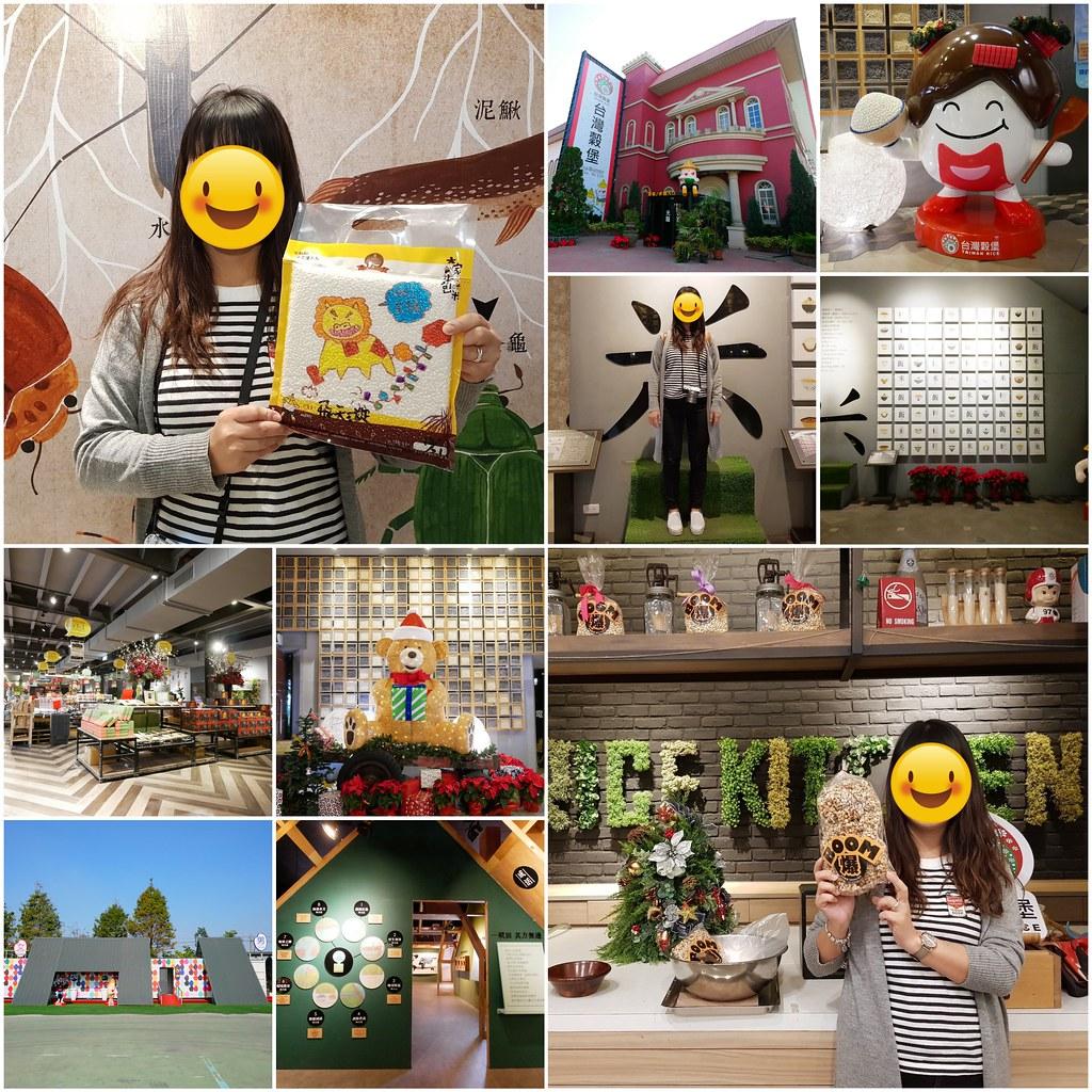台灣穀堡:適合全家大小一起同遊的觀光工廠,體驗碰米香和米袋DIY塗鴉的樂趣,還可以買伴手禮回家 @飛天璇的口袋