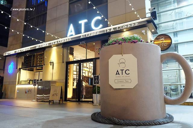 ATC咖啡┃台中西屯美食:七期地區華麗漂亮的咖啡館,禮客OUTLET一樓,門口有吸睛的超大馬克杯,浪漫悠閒的異國氛圍,台中IG拍照打卡的好地方 @飛天璇的口袋