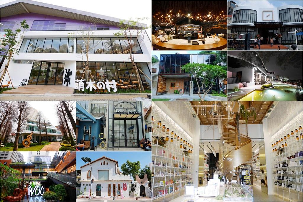 北竿德順號民宿 Chinbe D.S House:Agoda網站9.7顆星評價,馬祖傳統閩東風格石屋建築 @飛天璇的口袋