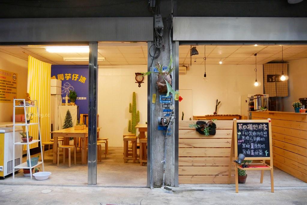 第四橫街那家┃台中東勢:店面小巧溫馨,使用天然食材,寵物友善餐廳 @飛天璇的口袋