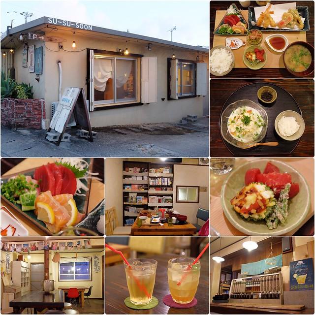 ごはん屋de SU-SU-SOON┃沖繩美食推薦:內行人才知道的隱藏版美食,沖繩傳統家庭料理,此次沖繩自由行最難忘的一間餐廳,美國村附近美食推薦 @飛天璇的口袋