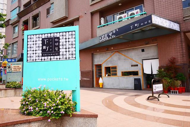 下町咖啡屋┃台中南屯美食:以貓頭鷹為主題的日式咖啡館,轉角遇見都市中的綠色森林,餐點以輕食甜點下午茶為主 @飛天璇的口袋