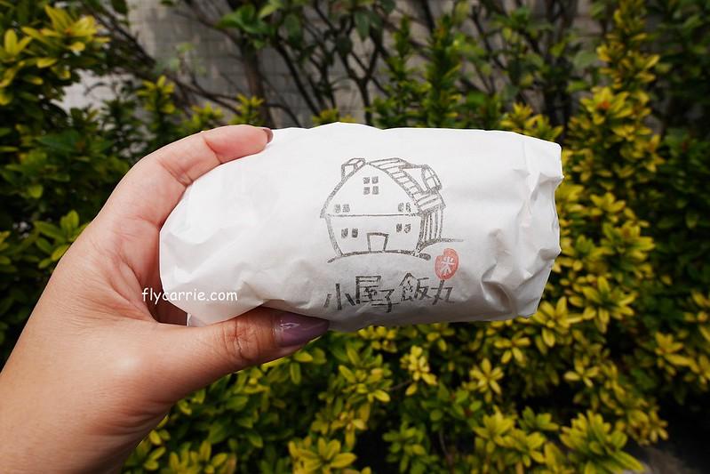 小屋子飯丸:日式木造建築外觀超吸睛,濃濃的文青風格,新鮮現做的古早味飯糰,台中IG打卡好地方 @飛天璇的口袋